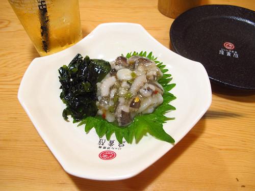 https://tabelog.ssl.k-img.com/restaurant/images/Rvw/13972/13972163.jpg