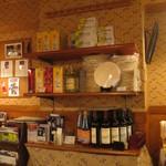サイゴン・レストラン - 店内では食材も販売中!