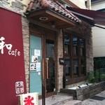 13990111 - 2012/07/14 外観