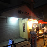 加藤屋 - 東京競馬場正門駅前