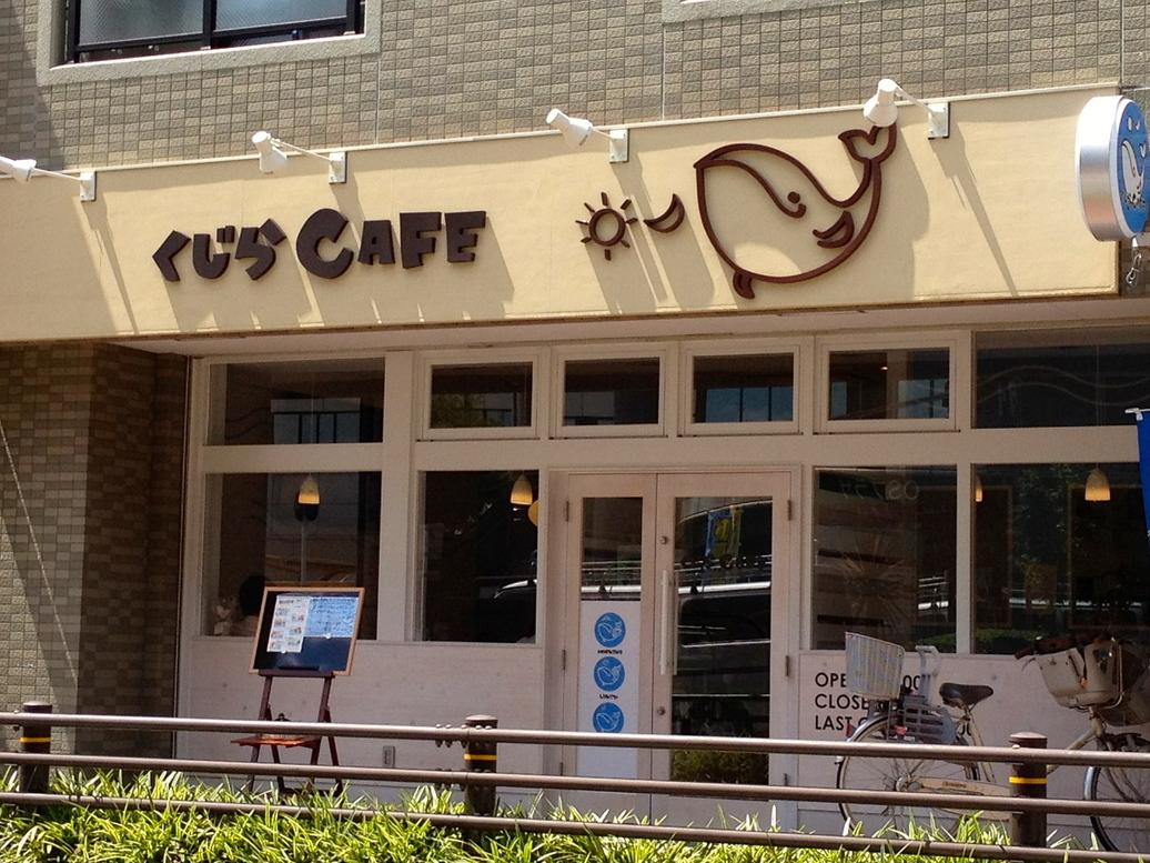 ������CAFE