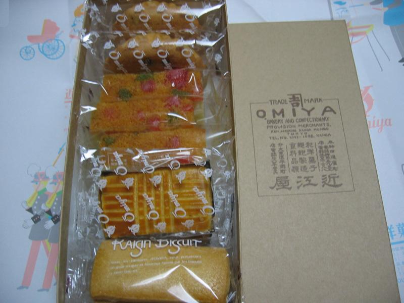 近江屋洋菓子店 本郷店