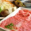 こなべ - 料理写真:しゃぶしゃぶランチ 岡山県産ジャージー牛使用