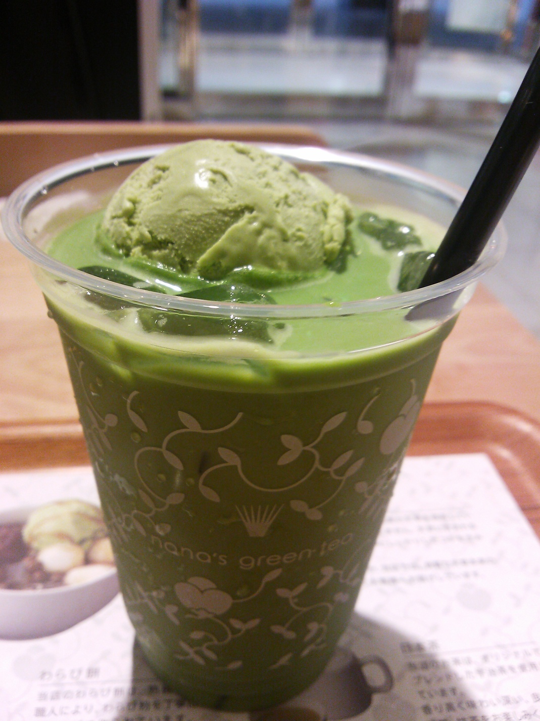 ナナズ・グリーンティー マルイシティ横浜店