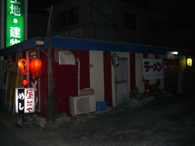ノンノン 昭和店