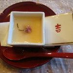 1403414 - 聖護院蕪で作ったおぼろ豆腐