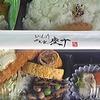 おべんとう 二之宮 慶十 - 料理写真:2012年も二之宮慶十さんのお弁当をいただきました。