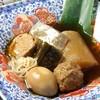 和さび - 料理写真:お料理写真