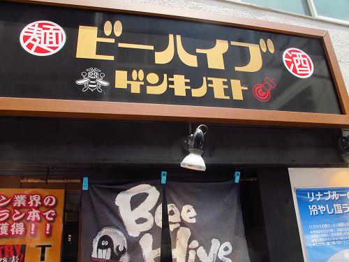 https://tabelog.ssl.k-img.com/restaurant/images/Rvw/14065/14065290.jpg