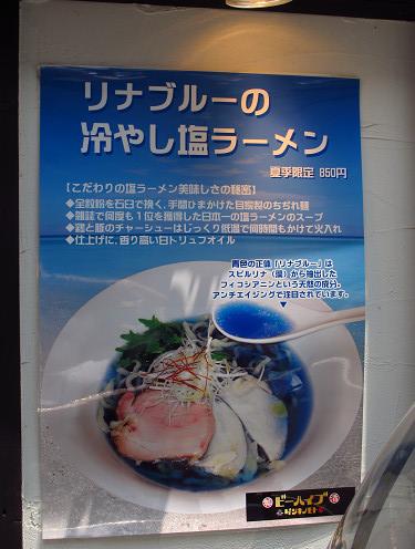 https://tabelog.ssl.k-img.com/restaurant/images/Rvw/14065/14065292.jpg