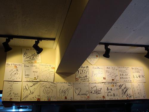 https://tabelog.ssl.k-img.com/restaurant/images/Rvw/14065/14065304.jpg