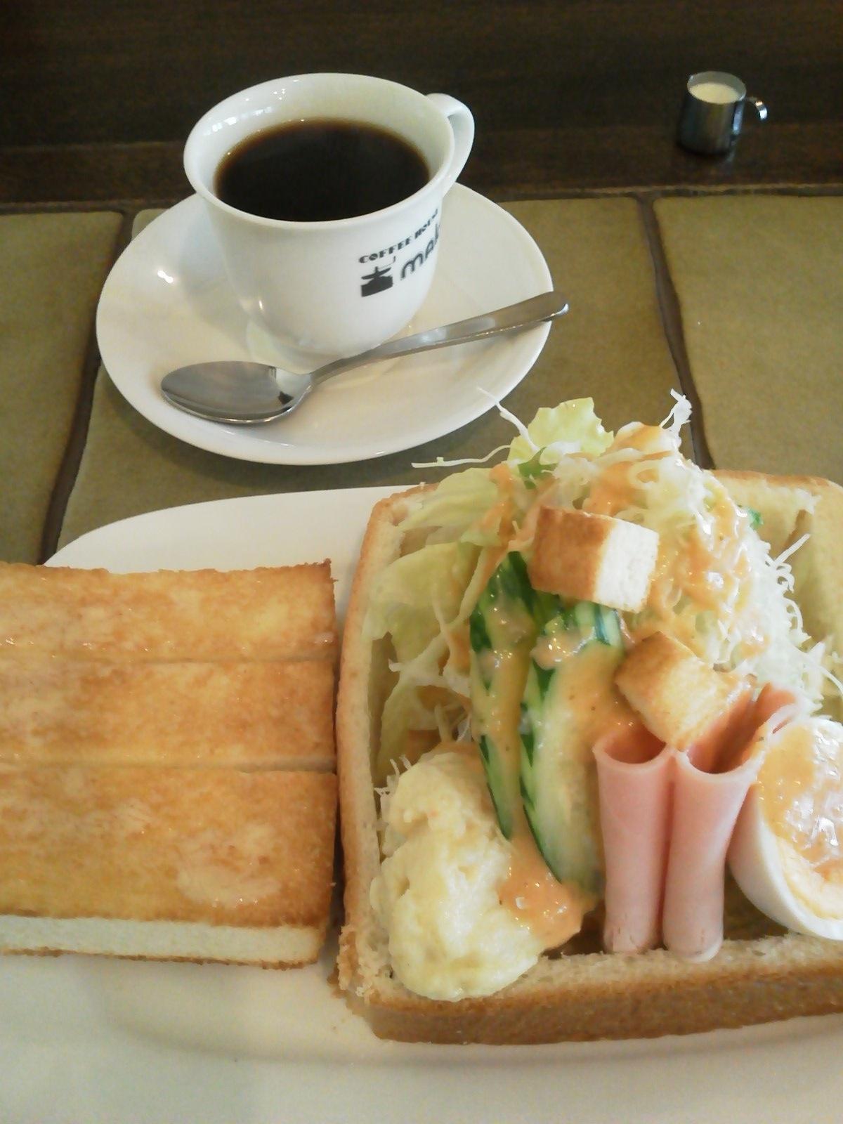 コーヒーハウス マキ 北山店