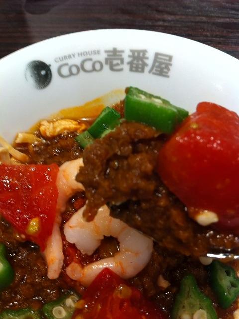 CoCo壱番屋 中川区尾頭橋店