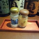 産直屋 たか - 石垣の塩と昆布塩