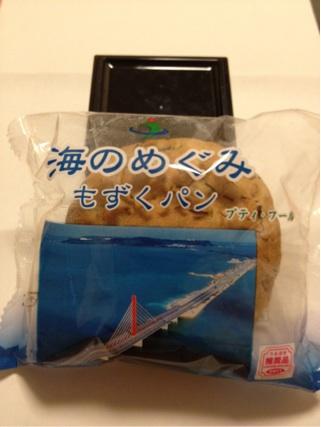 プティ・フール 石川店