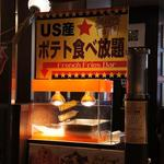 ウルフギャング・パック カフェ -