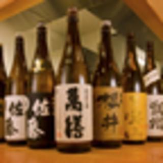 「各地の銘酒」…厳選された日本酒がALL580円!!!