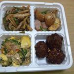 オリジン弁当 - 惣菜詰め合わせ