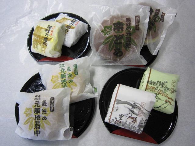 正栄堂 (ショウエイドウ) - 近江八幡/和菓子 [食べログ]