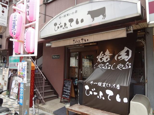 https://tabelog.ssl.k-img.com/restaurant/images/Rvw/14136/640x640_rect_14136203.jpg