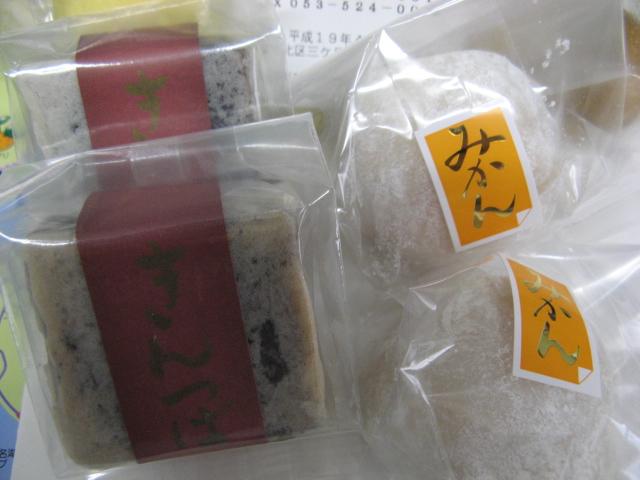 三ケ日製菓