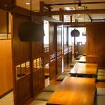 飯台  - 50名様収容可能な堀こたつ式の和室