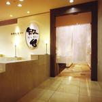飯台  - スカイホテルロビー奥にある飯台店の入り口