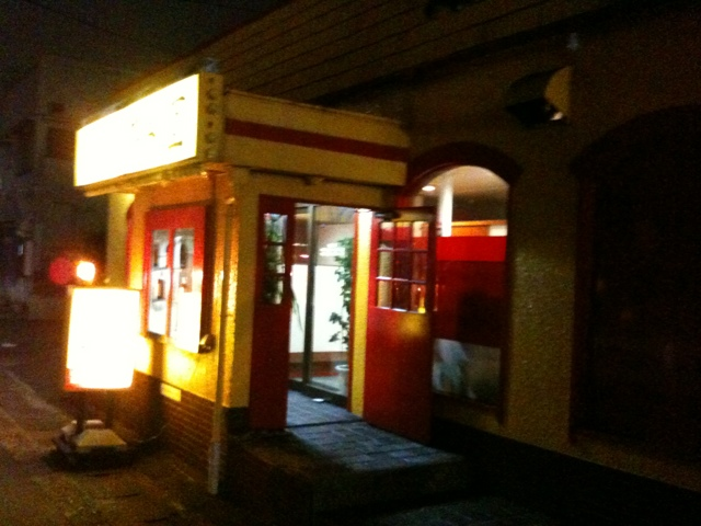海味園 岩倉店