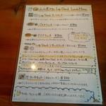 ログストック - ランチメニュー(2012年8月)