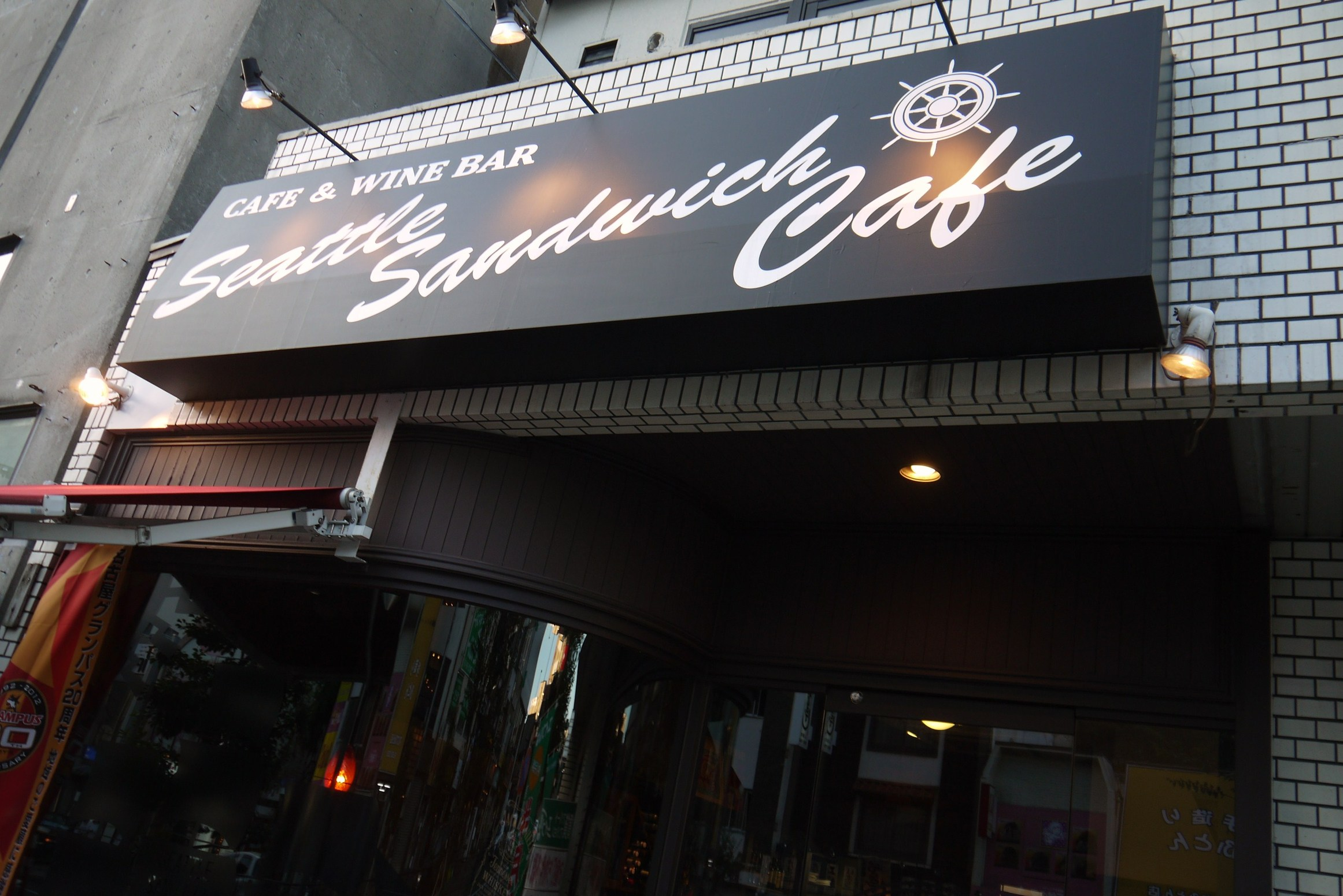 シアトルサンドウィッチカフェ