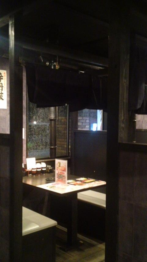 風林火山 奈良上牧店