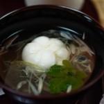 丸鮨別館まるやま -