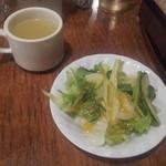 14178651 - サラダとスープ