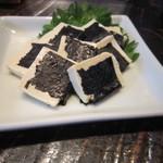 14180151 - 豆腐の味噌漬け