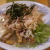 味蔵 - 料理写真:あじくらラーメン