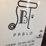 焼きたてチーズタルト専門店PABLO - パブロドア