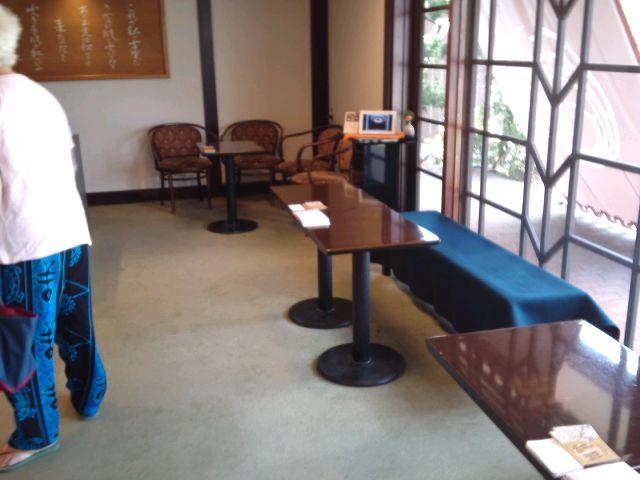 豆子郎 萩菊ヶ浜店