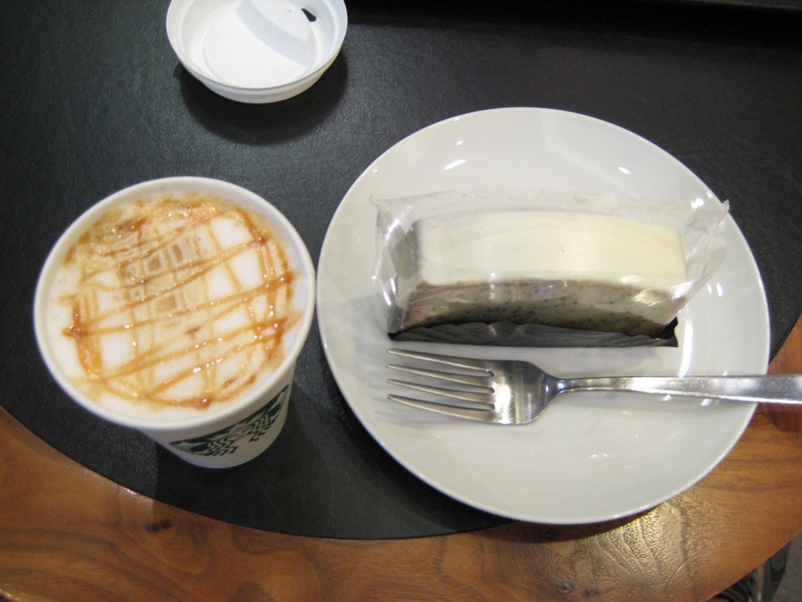 スターバックス・コーヒー 竹橋パレスサイド店