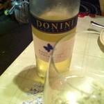 ランテルナ - ワイン