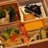 日本料理 たはら - 料理写真:さすが~見た目にも最高で