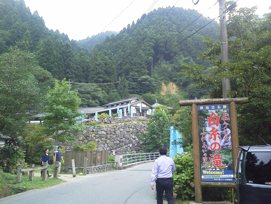 四季の茶屋