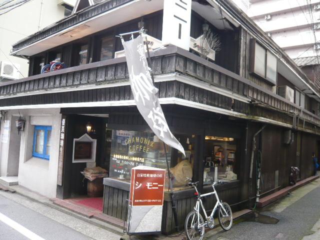シャモニー 上大川前店