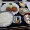 一福食堂 - 料理写真:メンチカツ定食800円