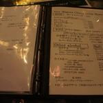 KITCHEN BAR 新目黒茶屋 -