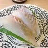 無添くら寿司 - 料理写真:鯛