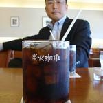 珈琲館 - アイスコーヒーとおじさん [掲載許諾済]