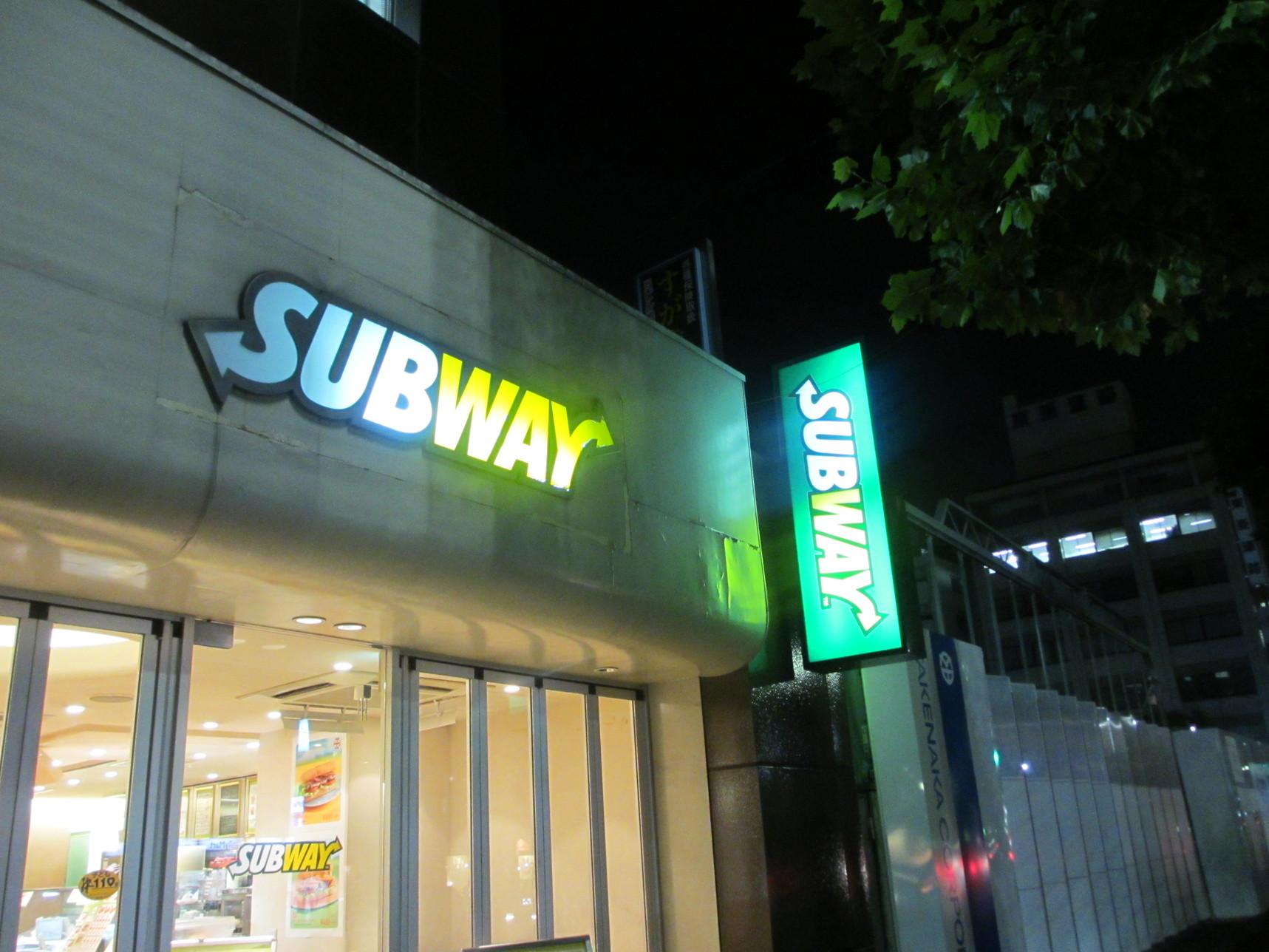 サブウェイ 乃木坂店