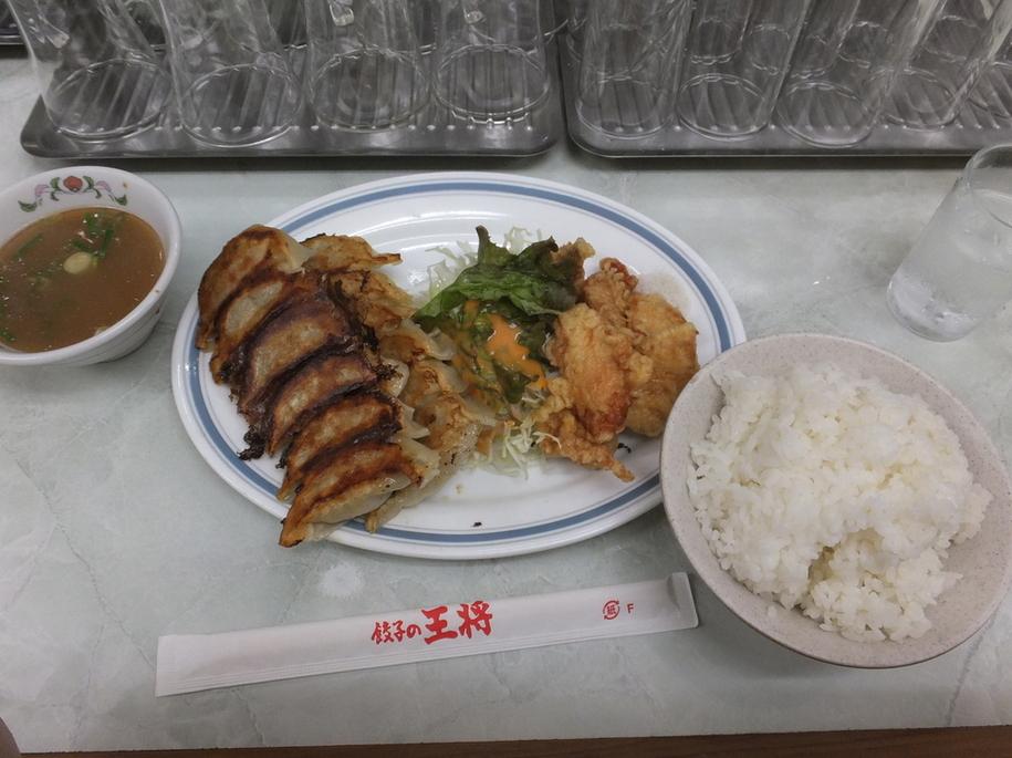 餃子の王将 烏丸鞍馬口店