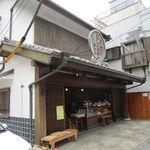 14287879 - 今は建物としては3代目の店舗とのことです。
