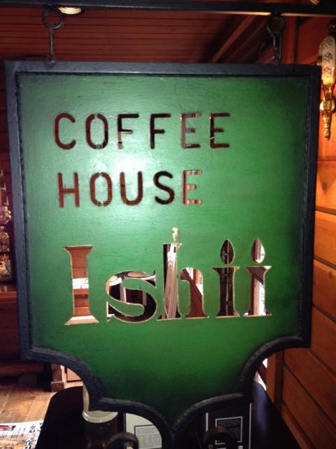 コーヒーハウスイシイ